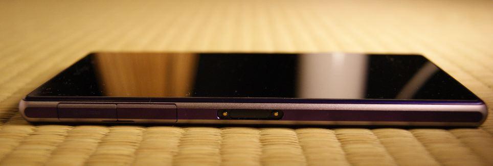Arvostelussa: Sony Xperia Z1 – Poikkeuksellinen suorituskyky kestävässä paketissa